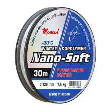 Зимняя леска Nano-Soft