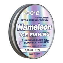 Зимняя леска Hameleon Ice Fishing