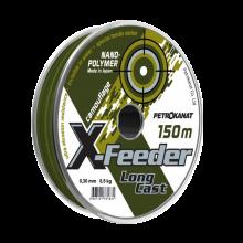 Леска X-Feeder